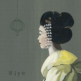 86741 Kathy SF 5 (Miyu).jpg