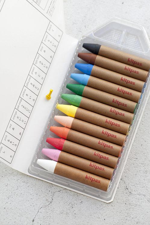 Kitpas Large Crayons - 12 colours
