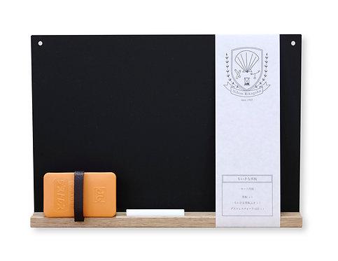 Kitpas Small A4 Blackboard Set