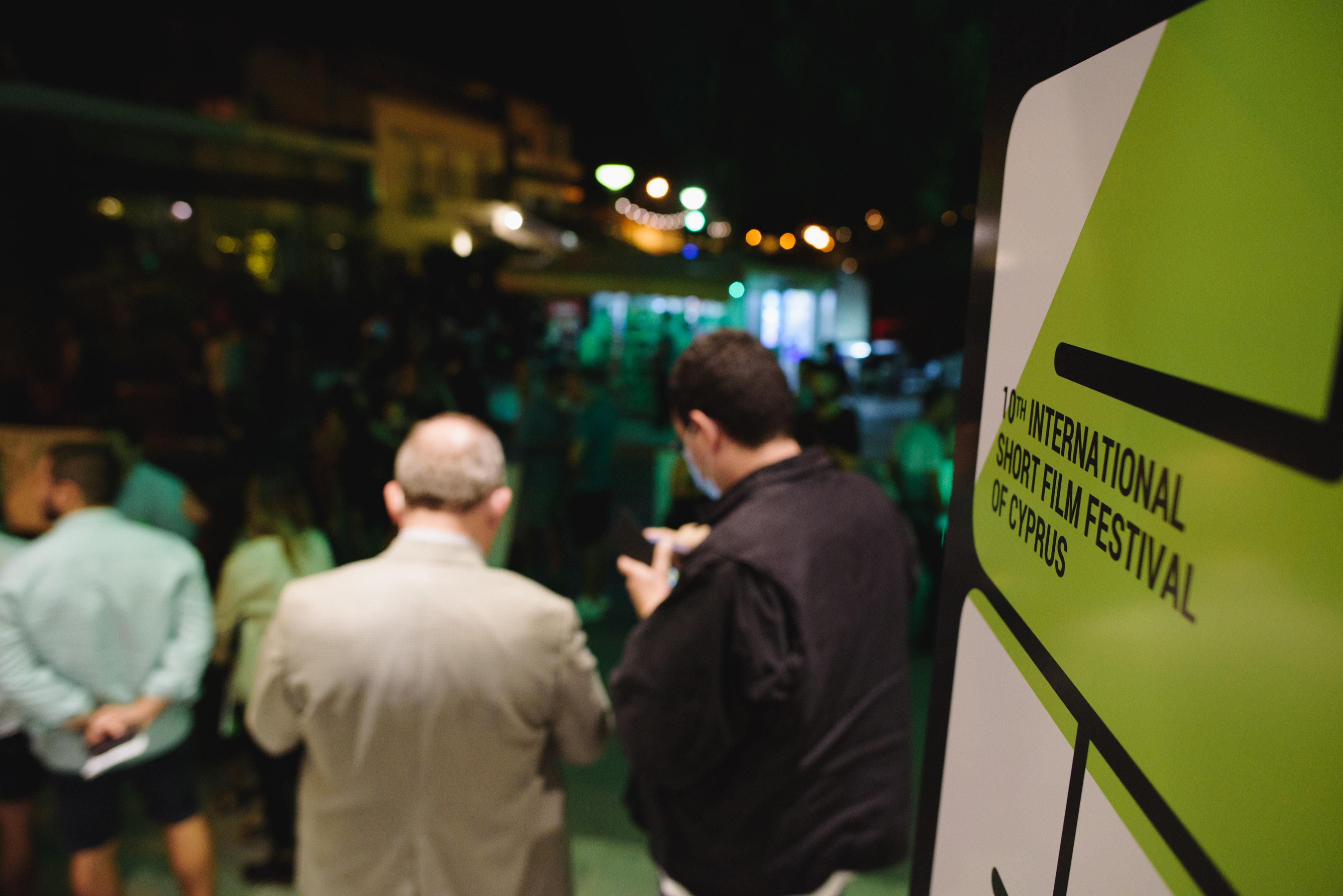 10 Oct20_1036 Short Films Festival