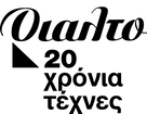 20_years_Rialto_logo.png