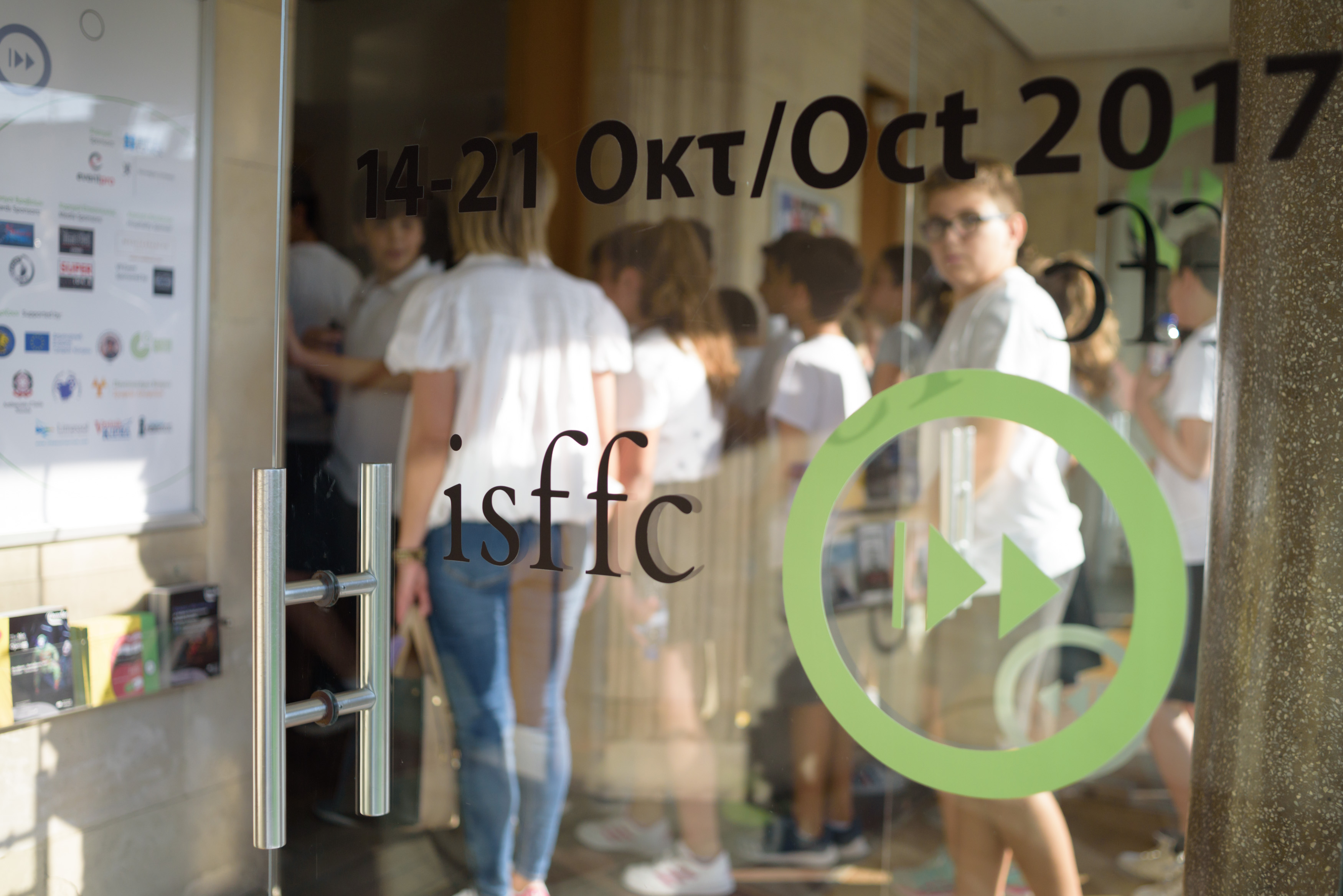16 OKT17_044 Short Films