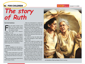 The Story of Ruth : For Children