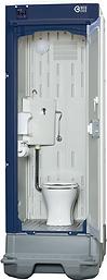 ベクセス 快適トイレ水洗.png
