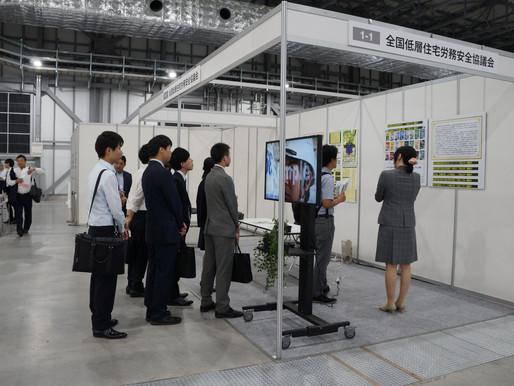 2019.6.6(木)6.7(金)住宅ビジネスフェア2019・非住宅 建築フェア2019に出展しました