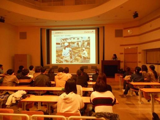 2019.11.5(火)日本大学の郡山キャンパスにて学校キャラバンを実施しました