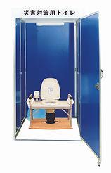 総合サービス 災害用マンホールトイレ サニタハウス(コンパクトハウス・水洗台座)