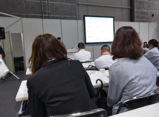 2019.6.6(木)6.7(金)建築材料・住宅設備総合展2019KENTENに出展しました