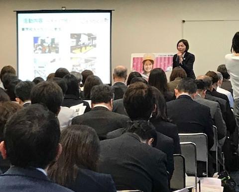 2018.3.1(木) 「建設産業女性活躍セミナー全国大会」に参加しました