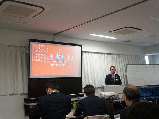 2018.2.26(月)「第1回快適トイレ推進プロジェクト会議」に参加しました