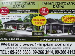 TAMAN TEMPOYANG DAMAI FASA 1 @ Kuala Lipis
