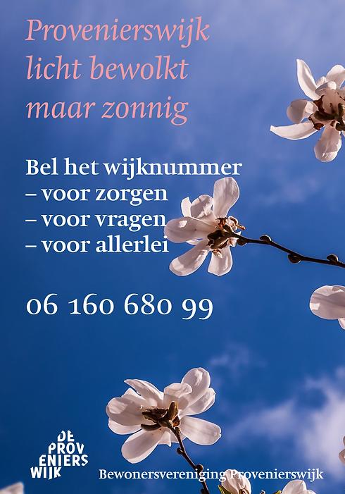 Affiche wijktelefoon.png
