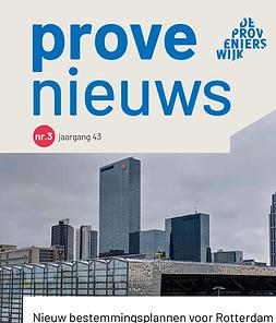 2020_Provenieuws_September.png