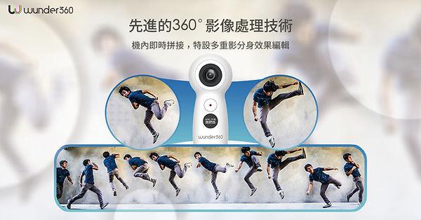 360_P7 拷貝.jpg