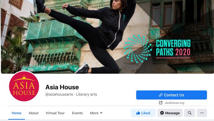 Asia House Facebook