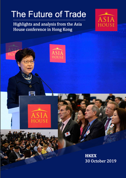 The Future of Trade HK