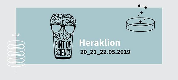 site_heraklion.jpg
