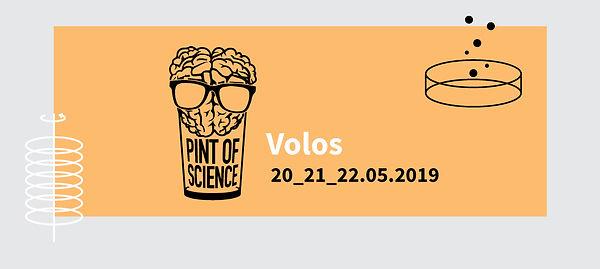 site_volos.jpg