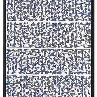 SOWAT (Mathieu Kendrick, dit) Blue Notes