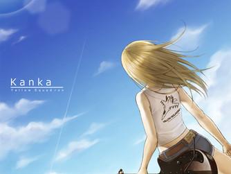 【新譜】Kanka