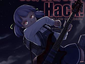 【C97新譜】「Doo, Doo, Doo, Hack!」【艦これアレンジ】