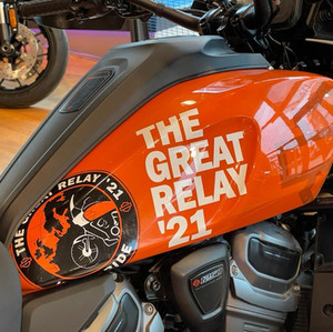 The Great Relay - Unity Ride Kick-off