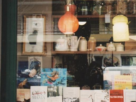 Ωδή στα μικρά βιβλιοπωλεία