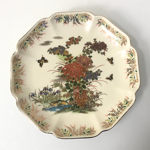 Vintage Japanese Satsuma Plate Dish - Butterflies - Made in Japan