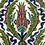 Thumbnail: DECORATIVE TILE - vintage ceramic