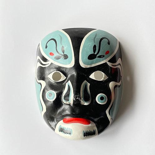 PAPIER MACHE FACE MASK - vintage oriental japanese theatrical design