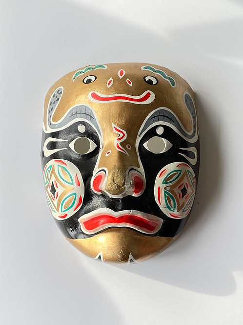 Vintage Papier Maché Face Mask - Oriental Japanese Theatrical Design