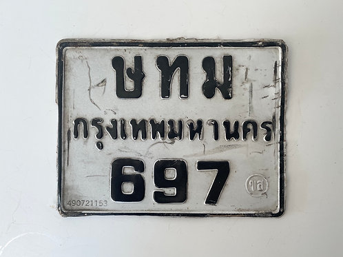 MOTORBIKIN' - a vintage thai motorcycle registration plate