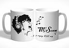 MAMS Mug.png