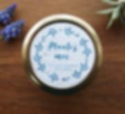 Etiquette pour cadeaux invités à imprimer collection monochrome (My own pritable design) papier ensemencé pour mariage zéro déchet