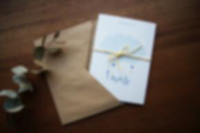 Carts étape bébé imprimables collection Nuage dansune enveloppe en papier kraft recyclé