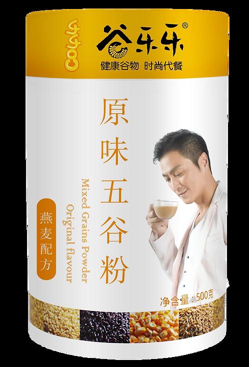 原味五谷粉 (500g)