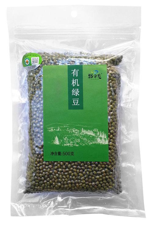 Organic Mung Beans (500g)