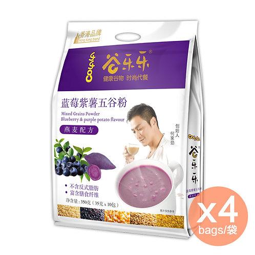 藍莓紫薯五谷粉 x 4