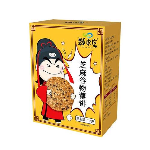 Sesame Cereal Thins (145g)
