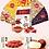 Thumbnail: 健康穀物花茶賀年禮盒