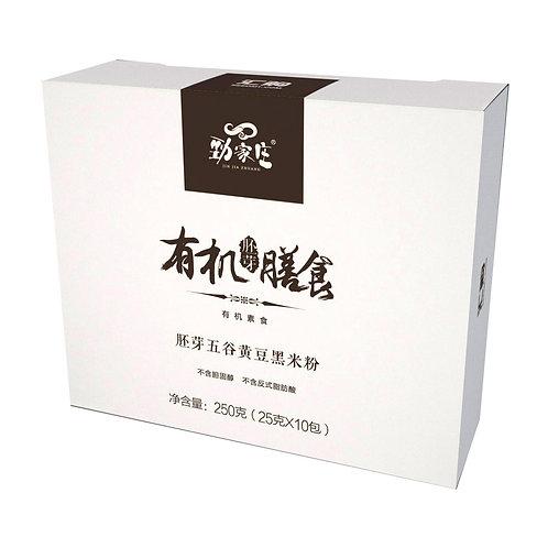 有機胚芽膳食:五谷黃豆黑米粉 (250g)