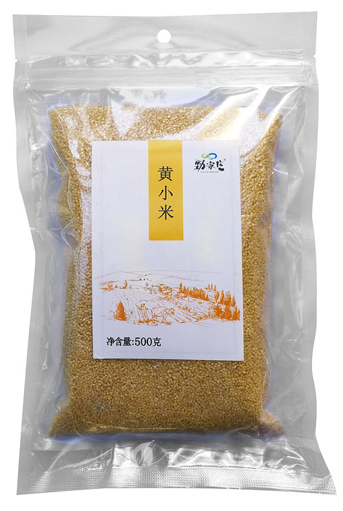 Yellow Millet (500g)