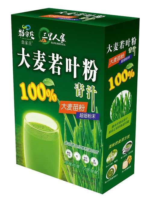 大麥若葉青汁 (120g)