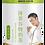 Thumbnail: 抹茶谷物奶茶 (500g)