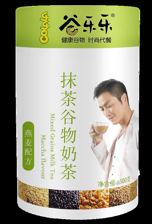 抹茶谷物奶茶 (500g)