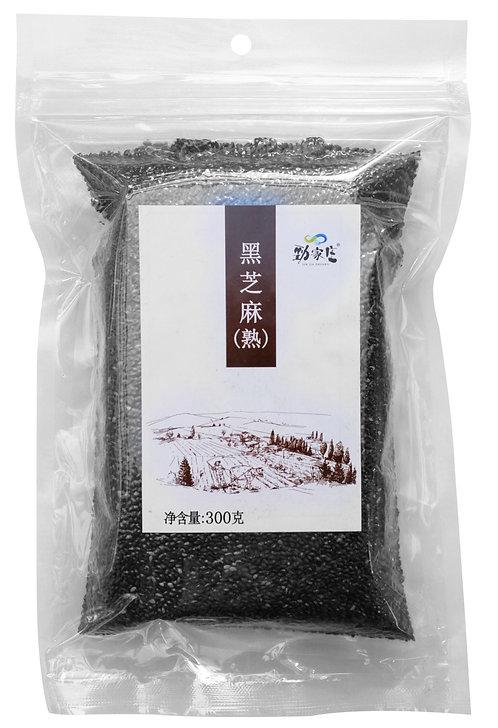 Black Sesame (300g)