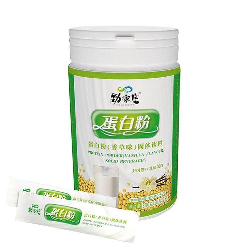 蛋白粉【香草味】(300g)