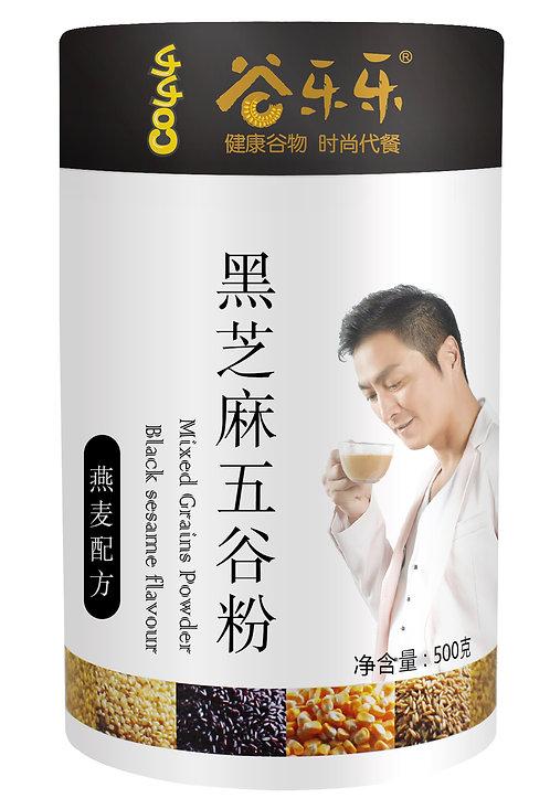 黑芝麻五谷粉 (500g)