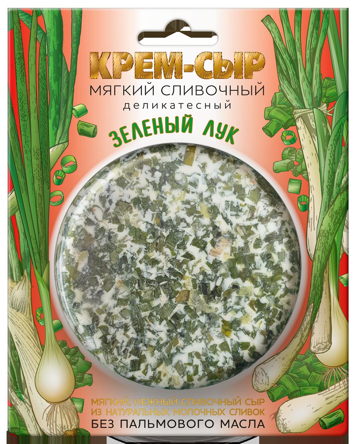 """Сыр мягкий сливочный """"ЗЕЛЕНЫЙ ЛУК"""" 120г"""