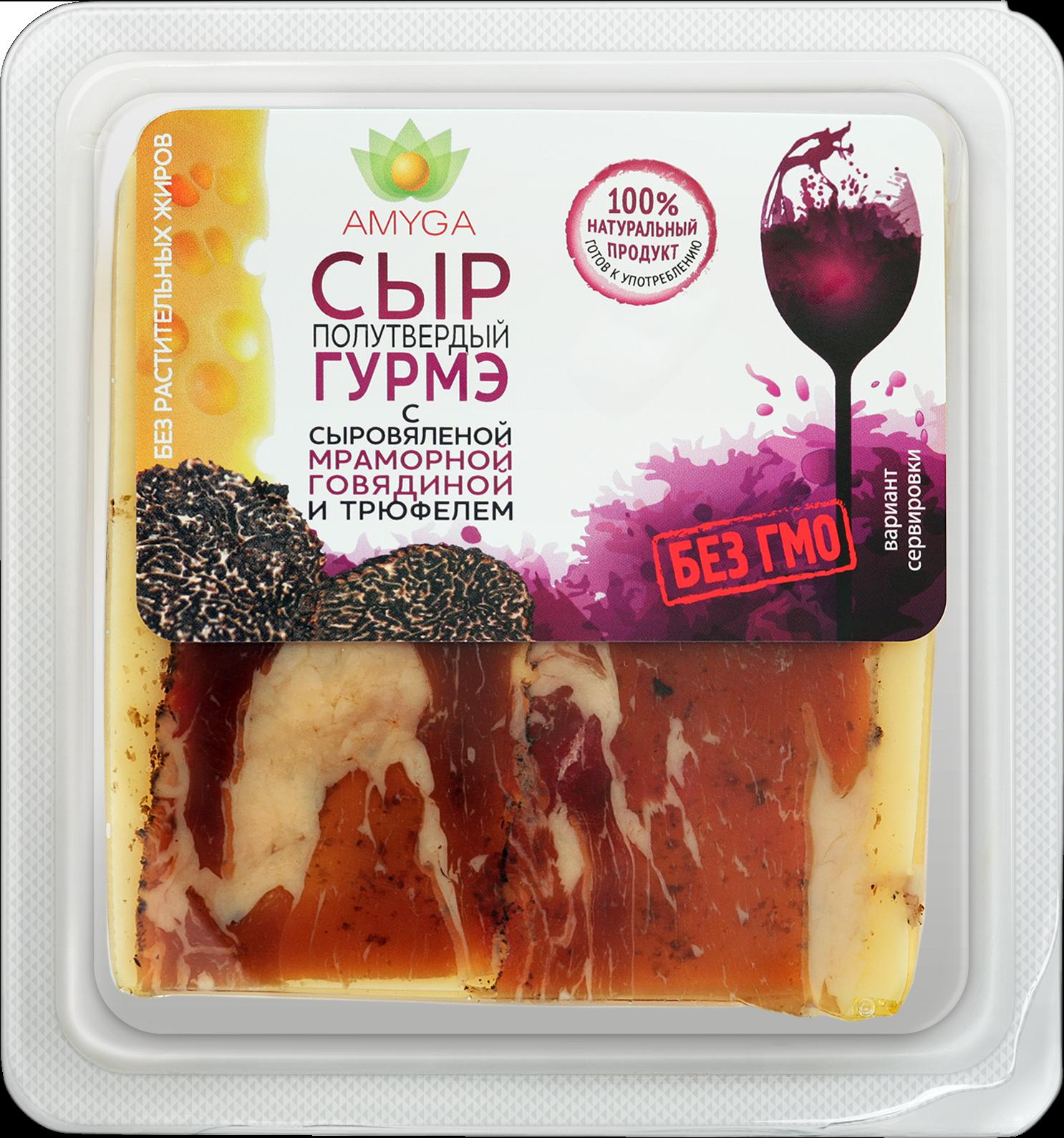 Сыр полутвердый «ГУРМЭ» с сыровяленой мраморной говядиной и трюфелем50г